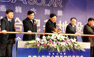 The manufacturing base in Hefei (China) went into operation