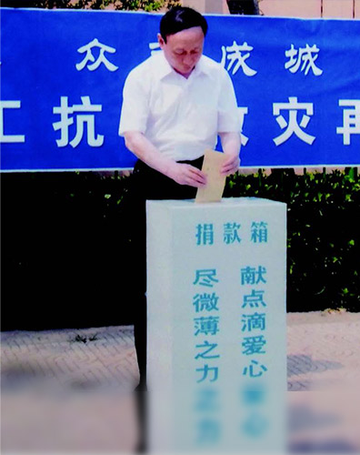 Mr. Jin Baofang made donations for flood disaster relief