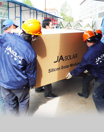 JA Solar donated PV power generation systems to the disaster-stricken areas in Yushu Autonomous Prefecture, Qinghai Province