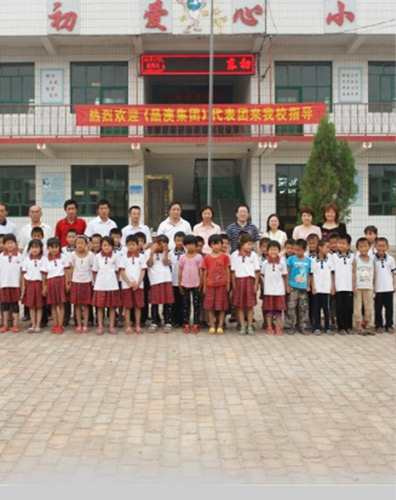 JA Solar donated PV power generation systems to Dongchu Aixin Primary School in Hebei Province
