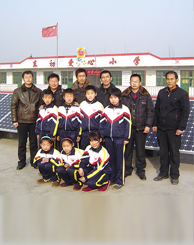JA Solar donated solar modules to Kehe Town Primary School in Aba, Sichuan Province