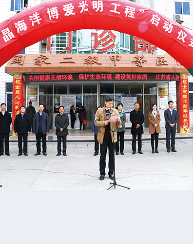 JA Solar's manufacturing base in Donghai launched the Bright Project