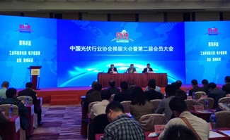 Mr. Jin Baofang was elected to serve for another term as Vice President of the China Photovoltaic Industry Association