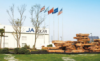 The construction of JA Solar's cell manufacturing base in Yangzhou (China) started