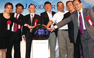 JA Solar JAPAN Co., Ltd was established