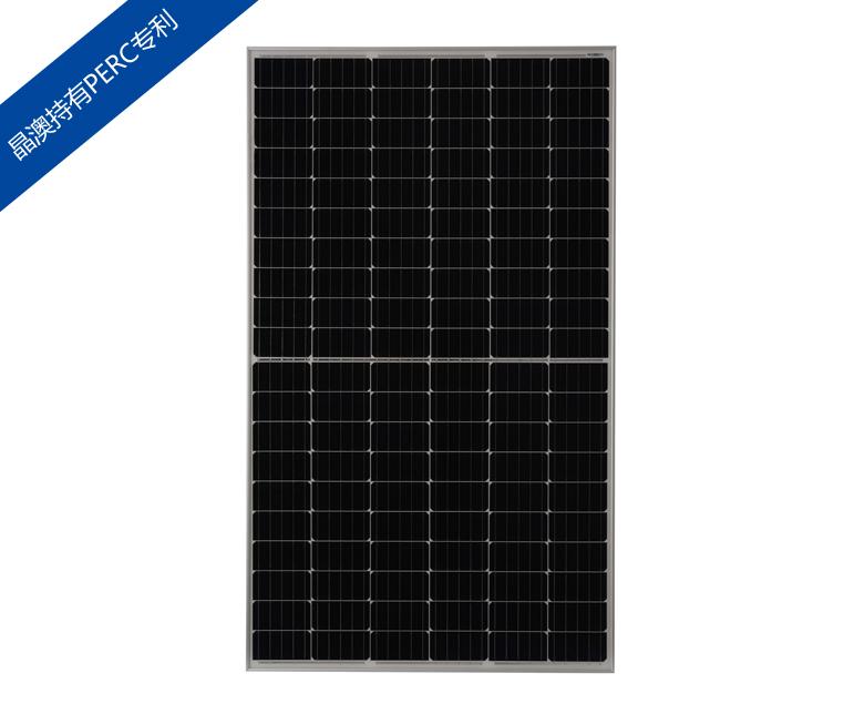 60片单晶perc半片 - 单玻半片组件 - 晶澳太阳能——