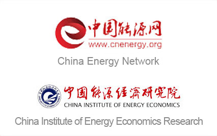 World Top 500 Energy Companies